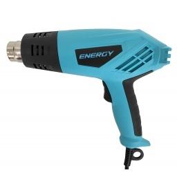 Pistola Calor HG10 Energy